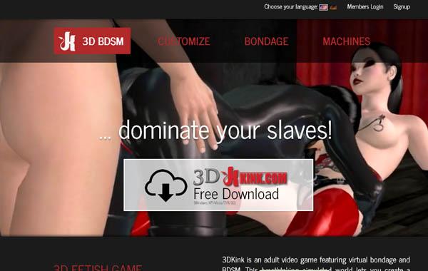 New Free 3D Kink Account